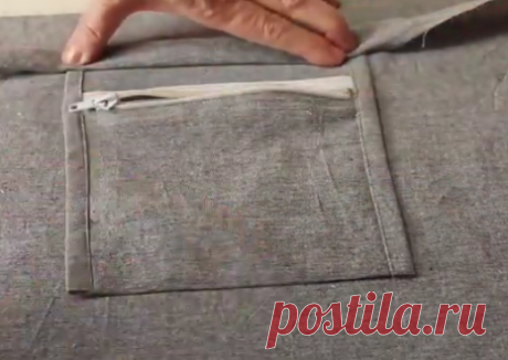 Эксклюзивный внутренний карман для сумки