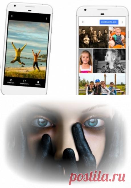фотошоп, клипарт и анимация | Людмила Конева | Фотографии и советы на Постиле
