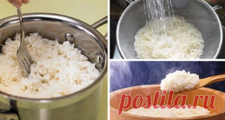 Секреты варки риса — идеальные советы! В данной статье мы расскажем Вам, как приготовить рис, чтобы он был рассыпчатым и вкусным.