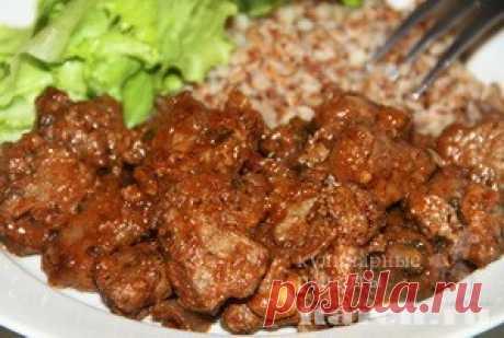 Тжвжик - армянское блюдо из говяжьей печени.