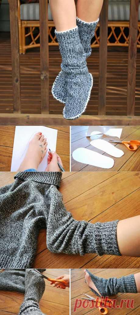 (+1) - Теплые носочки-тапочки из старого трикотажа | СВОИМИ РУКАМИ