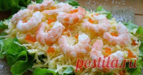 Новогодний салат «Восхищение»: в 100 раз вкуснее, чем «Оливье» и «Селёдка под шубой»