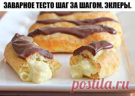 #десерт