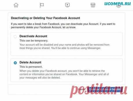 Как удалить свои личную информацию из интернета?
