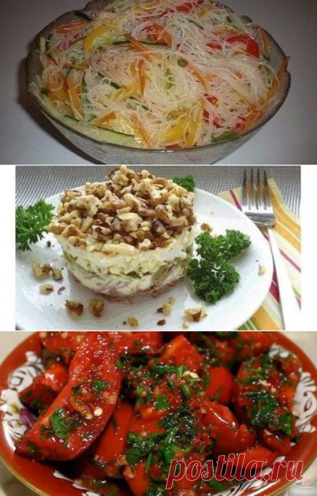 Салаты — Золотые рецепты