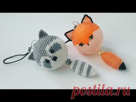 Pattern Fox and Raccoon trinket. Лисичка и Енот брелок. МК 1 часть из 2.