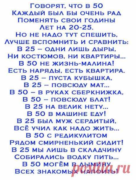 (1230) Pinterest