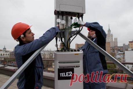 Tele2 ставит LTE на каждой вышке Оператор сотовой связи Теле2 установит станции стандарта LTE на все базовые станции где уже работает оборудование предыдущих поколений. Tele2 сохраняет высокие темпы строительства для обеспечения стабильного качества услуг. К концу 2019 года Tele2 установит базовые станции LTЕ