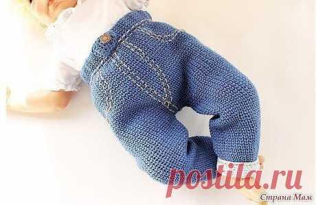 """Вязаные """"джинсы"""" для малыша (Вязание спицами) – Журнал Вдохновение Рукодельницы"""