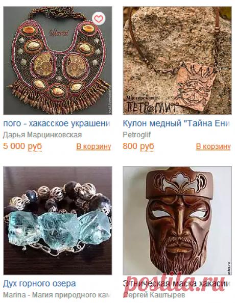 Коллекция авторских работ Под струнами поющего чатхана... на Ярмарке Мастеров