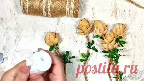 Декоративные цветы из ореховой скорлупы и джута!