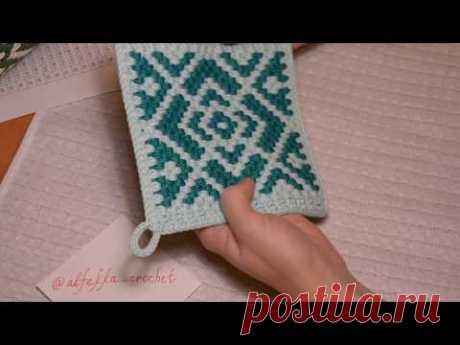 Как вязать жаккард крючком в технике Bricks Crochet - мастер класс.