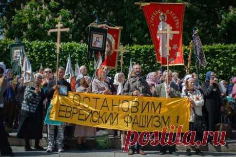 Может ли христианин быть антисемитом?   Православие и Мир   Яндекс Дзен
