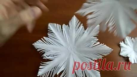 Простая объемная снежинка из бумаги. СМотрите, делайте вместе с нами