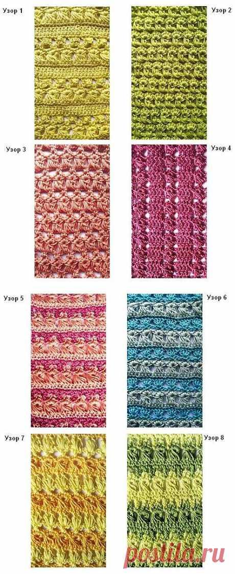 Блог.ру - tunisuzor - Тунисское вязание