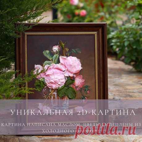 На изображении может находиться: цветок и текст