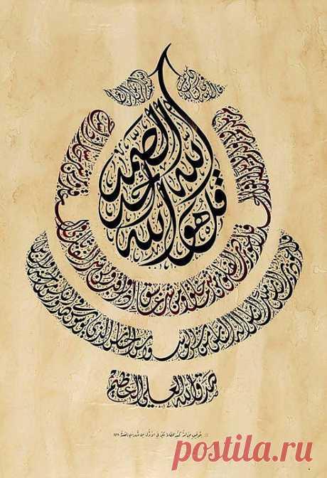 Фотографии Хроники - Antalya İlahiyat Fakültesi 1.Türk İslam Sanatları Sergisi | Facebook