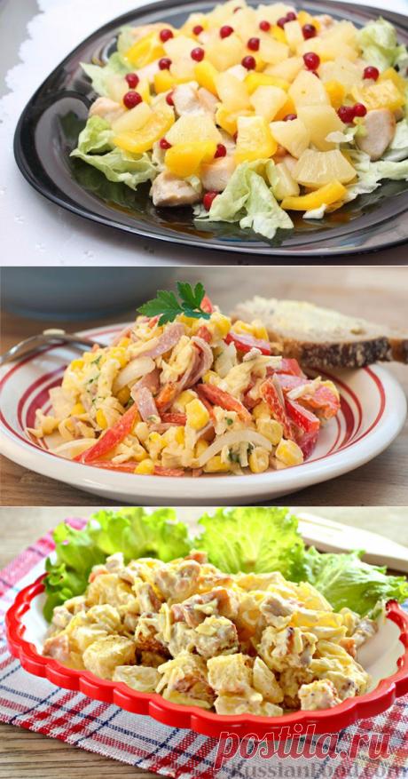 Витамины, одни витамины: 9 вкуснейших салатов на каждый день!
