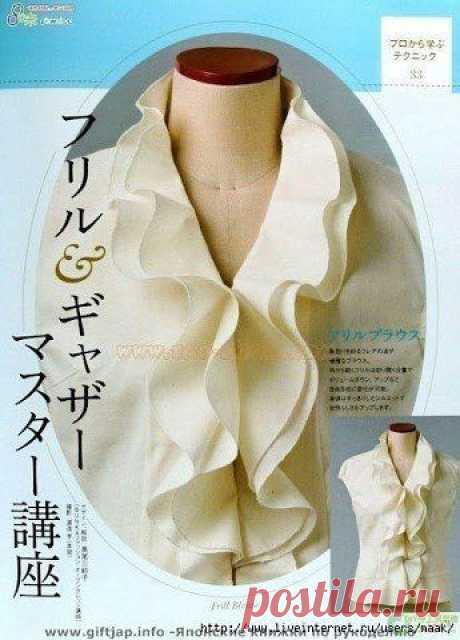 Интересные идеи деталей блузки