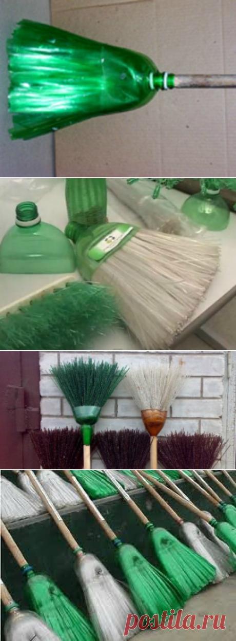 Метла из пластиковых бутылок. Мастер-класс + видео | Домохозяйка