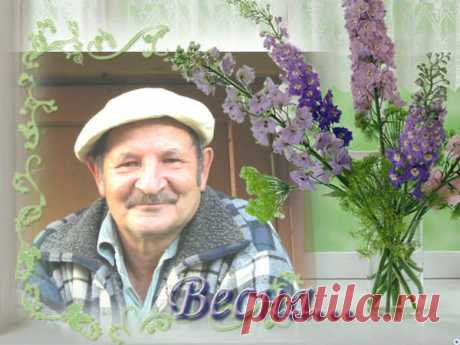 Порошин Владимир