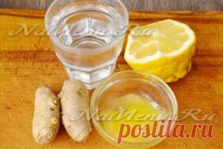 Имбирный чай с медом и лимоном, рецепт