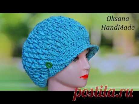 Берет крючком с козырьком. Hat crochet pattern.