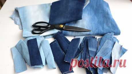 Влюбилась в эту сумку без памяти с первого взгляда. Взяла старые джинсы и сшила себе такую же, сэкономив 5000 руб | Шебби-Шик | Яндекс Дзен