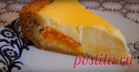 Вкусный абрикосовый пирог