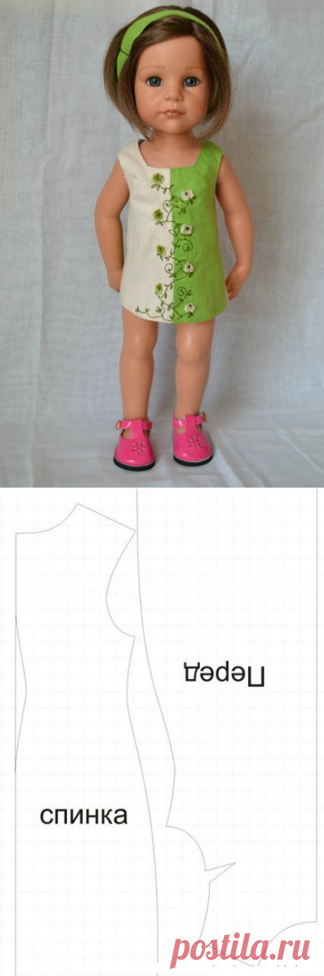 Шьем вместе. Мастер-класс по пошиву платья для кукол Готц 50 см / Выкройки одежды для кукол-детей, мастер классы / Бэйбики. Куклы фото. Одежда для кукол