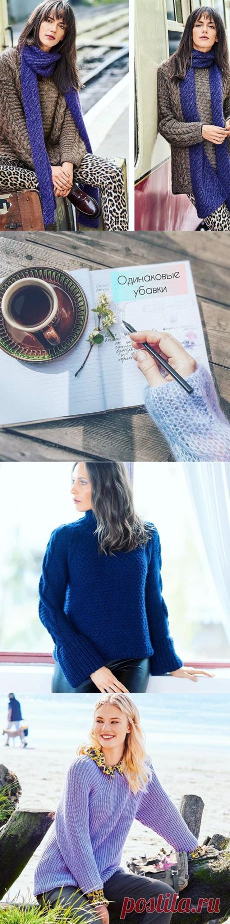 Вязание узоры спицы крючок (@knit_pattern) • Фото и видео в Instagram