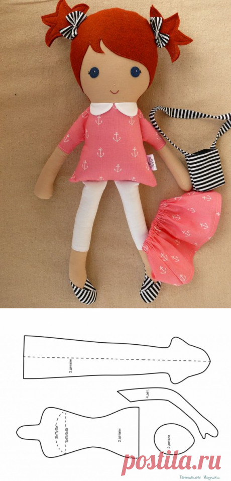 Soft doll — a simple pattern