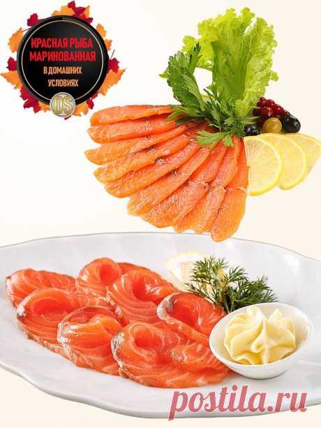 КРАСНАЯ РЫБА МАРИНОВАННАЯ - рецепт. Красная рыба, маринованная в домашних условиях намного получается насыщенней и вкуснее. Вкус рыбы красной можно адаптировать к своим предпочтениям изменяя количество специй.