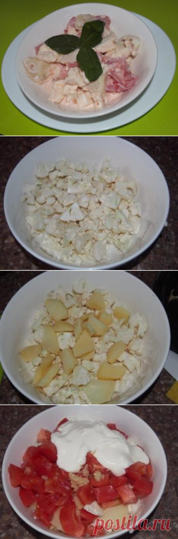 Салат с сырой цветной капустой и вареной картошкой - Для любителей похрустеть сырой цветной капустой