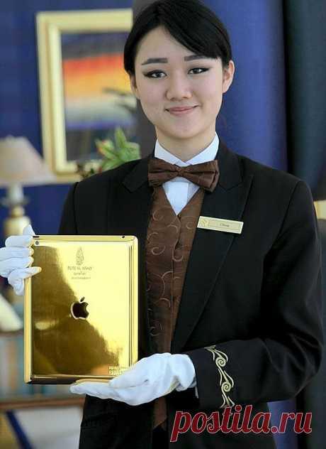 Такие IPad, покрытые 24-каратным золотом, предоставляет своим гостям отель Бурж-Аль-Араб.