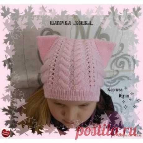 HAT CAT SPOKES\u000aAUTHOR YULIA KORNEVA\u000aYarn of NAKO Elit Baby, spoke 3,5 left 63 gr.
