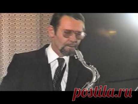 Джаз в Магнитогорске. Саксофонист Роман Хатипов. Записи 1995-1998 г.
