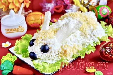 Салат Пасхальный кролик - пошаговый рецепт с фото на Повар.ру