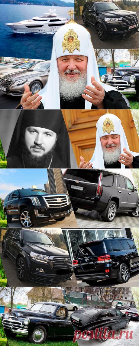 Патриарх Кирилл, долги отца, скандалы и сегодняшнее богатство | Автопрофессор | Яндекс Дзен