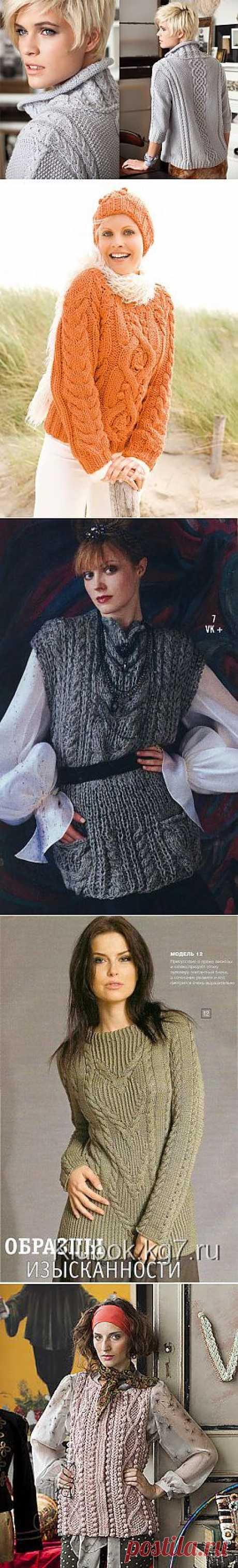 Пуловеры с узором из кос..