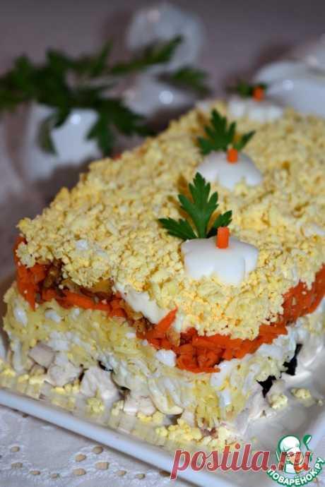 """Салат """"Рандеву"""" - кулинарный рецепт"""