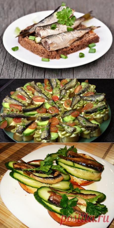 Бутерброды со шпротами — 13 рецептов приготовления на праздничный стол - Интересный блог