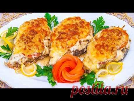 Лосось в сливочном соусе по-итальянски, запеченный в духовке - вкусное горячее праздничное блюдо!
