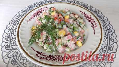 Салат из овощной мексиканской смеси с полукопченой колбасой Ингредиенты для приготовления салата из замороженной смеси овощей:• Мексиканская смесь замороженных овощей - 1 упаковка (400 гр)• Колбаса полукопченая - 300 гр.• Помидоры - 2 шт.• Свежий огурец - 1 шт...