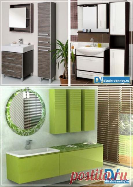 Напольные шкафы для ванной комнаты - угловые, пеналы и другие