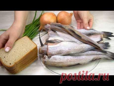 Шикарный ужин за копейки! Из минтая и хлеба готовлю невообразимо вкусное блюдо!