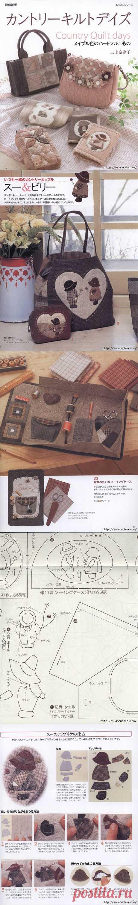 """""""Country Quilt days"""". Японская книга по пэчворку.."""