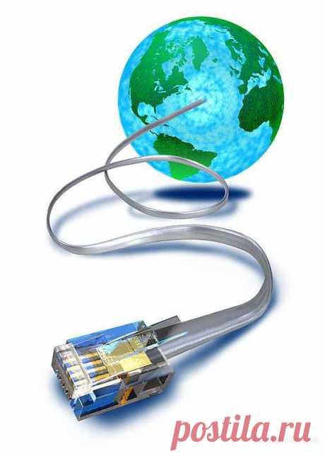 Другой причиной того, что вы не можете подключиться к Интернету, является файл winsock, который был изменен или поврежден программой-шпионом или другими. К счастью, восстановить winsock очень просто. Метод исправления зависит от того, установили ли вы ряд специальных «заплат» безопасности Windows, известных как пакет Service Pack 2. Узнайте это, сделав следующее: ..