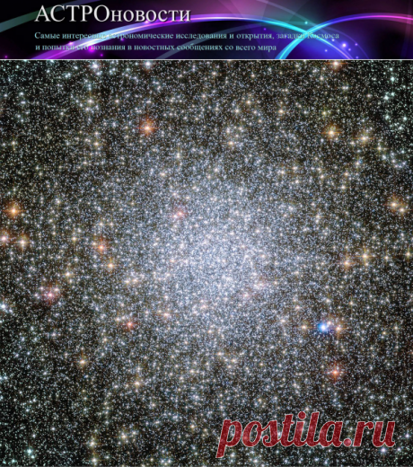 Space civilizations can be in spherical congestions | Astronovosti