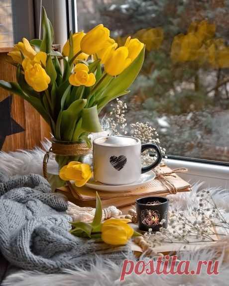 ༺🌸༻Закрой глаза… Рисуй со мной весну Возьми с души своей поярче краски. Сейчас я лист с зимой переверну И можно начинать цветную сказку  Рисуй подснежник первый подо льдом И лучик солнца, что с небес пробился. Весна ещё вчера казалась сном, Представь, что этот сон сегодня сбылся  Рисуй весны цветочные шаги И ручейки спешащие куда-то В душе картину эту береги, Поверь, твоя весна дороже злата  Представь весенний свежий ветерок, Что веточки деревьев будит нежно. Зима закроет вью...